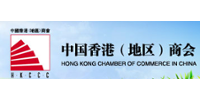 Hong Kong Chamber of Commerce in China